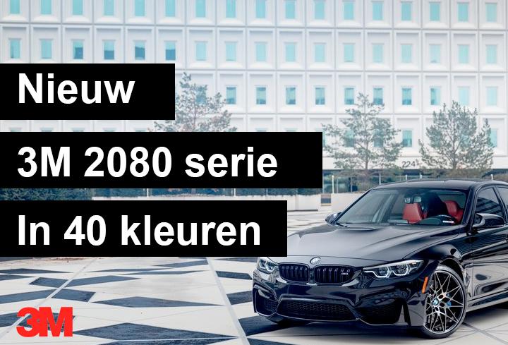 2080 serie 3m nieuw 1080 en 1380 samengevoegd car wrap folie